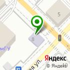 Местоположение компании Школа искусств им. В.В. Знаменского