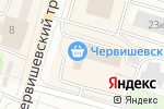Схема проезда до компании Мобил сити в Тюмени
