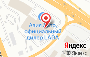 Автосервис Лада и К в Тюмени - улица Федюнинского, 2а: услуги, отзывы, официальный сайт, карта проезда