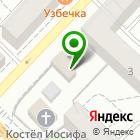 Местоположение компании Аркада
