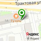 Местоположение компании АнМигТранс