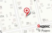 Автосервис Аргон в Тюмени - Пышминская улица, 59: услуги, отзывы, официальный сайт, карта проезда