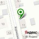 Местоположение компании Тюменский завод неоновой рекламы