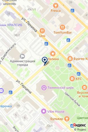 ХАРЧЕВНЯ ЗОЛОТОЙ ЯКОРЬ на карте Тюмени