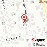 ООО Авто-95 Тюмень