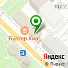 Местоположение компании Автолюбитель Люкс