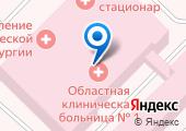 Консультативно-диагностическая поликлиника на карте