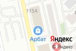 Схема проезда до компании Арбат в Тюмени