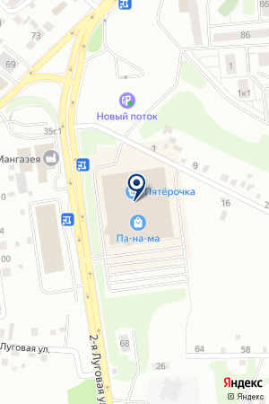 c95bad35b56 Zingal Riche на карте Тюмени