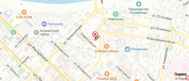 Карта расположения пункта доставки БЦ Садовый Посад в городе Тюмень