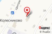 Схема проезда до компании Дом культуры в Колесниково