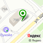 Местоположение компании Таганка Русшина