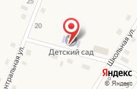 Схема проезда до компании Колесниковский детский сад в Колесниково