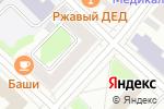 Схема проезда до компании Банкомат, Банк Русский стандарт в Тюмени