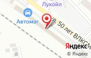 Автосервис Автомаг в Тюмени - улица 50 лет ВЛКСМ, 24: услуги, отзывы, официальный сайт, карта проезда