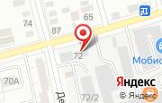 Автосервис На Молодёжной, 72 в Тюмени - Молодёжная, 72: услуги, отзывы, официальный сайт, карта проезда