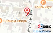 Автосервис A GLASS - сеть автостекольных станций в Тюмени - Водопроводная улица, 14: услуги, отзывы, официальный сайт, карта проезда