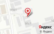 Автосервис Консул-Авто в Тюмени - Депутатская улица, 91с1: услуги, отзывы, официальный сайт, карта проезда