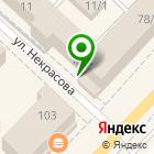 Местоположение компании Новостройгрупп