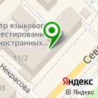 Местоположение компании Евросток