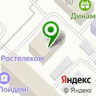 Местоположение компании Тюменьгорпроект