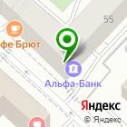 Местоположение компании Рыбак96