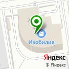 Местоположение компании Премиум