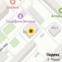 Световой день по адресу Россия, Тюменская область, Тюмень, Республики 86 ст2