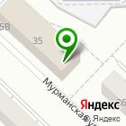 Местоположение компании Лада-95