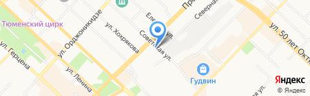 Домашняя Аптека на карте Тюмени