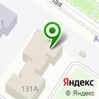 Местоположение компании STRATEG