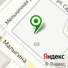 Местоположение компании Экомаш
