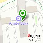 Местоположение компании DOKKO.МЕБЕЛЬ