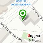 Местоположение компании ЦЕМЕНТ