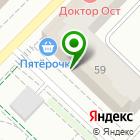 Местоположение компании Тюменский территориальный институт профессиональных бухгалтеров