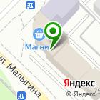 Местоположение компании ТОГИРРО