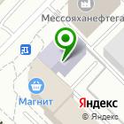 Местоположение компании Тюменский областной государственный институт развития регионального образования