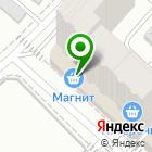 Местоположение компании РуссБетон