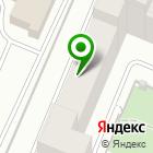 Местоположение компании ТюменьСтальТорг