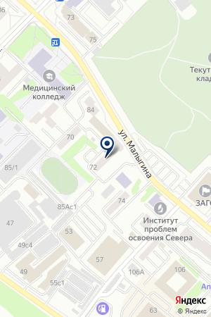 ТАКСИ ПЯТЕРКА на карте Тюмени