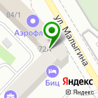 Местоположение компании БОМОНД