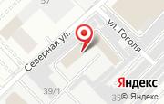 Автосервис Concept Car в Тюмени - Даудельная улица, 39: услуги, отзывы, официальный сайт, карта проезда
