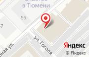 Автосервис Модуль в Тюмени - Северная улица, 11: услуги, отзывы, официальный сайт, карта проезда