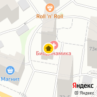 Световой день по адресу Россия, Тюменская область, Тюмень, Дружбы, 73 к1