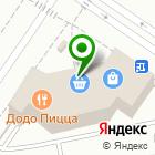 Местоположение компании Импульс