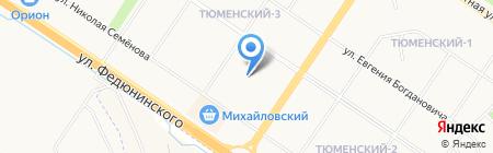 Любимая аптека города на карте Тюмени