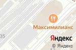 Схема проезда до компании Pro-Ekip в Тюмени
