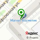 Местоположение компании Магазин канцелярских и праздничных товаров