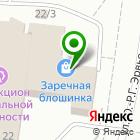 Местоположение компании Юлия