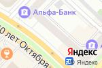 Схема проезда до компании Дефис, ЗАО в Тюмени